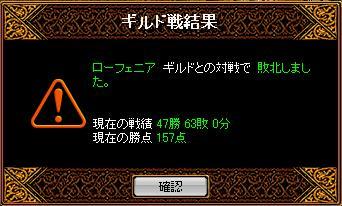 20060817004629.jpg