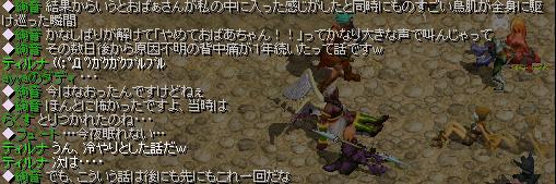 20060828190132.jpg