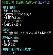 20060830234530.jpg