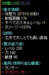 20060830234818.jpg