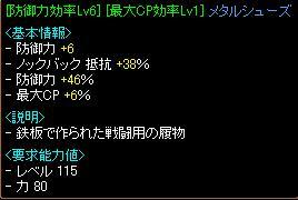 20060830235927.jpg