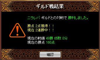 20060903195609.jpg