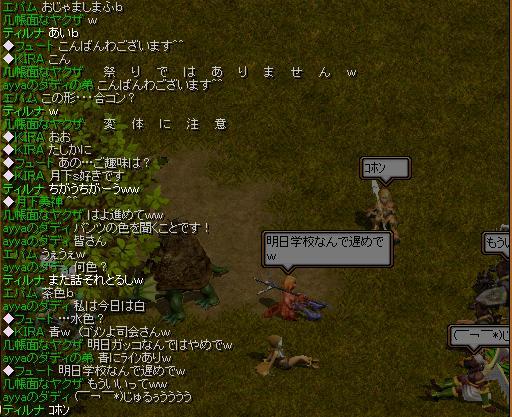 20060907093134.jpg