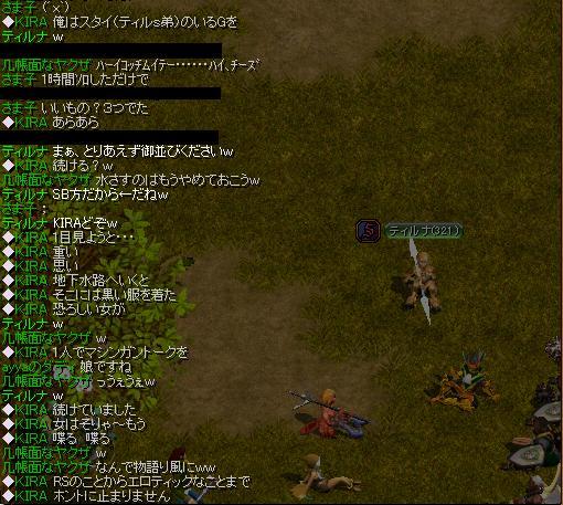 20060907094052.jpg