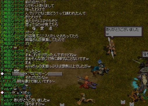 20060907105241.jpg