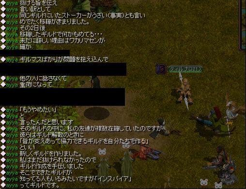 20060907120037.jpg