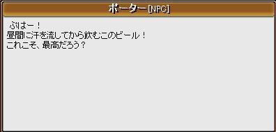 20060908235406.jpg