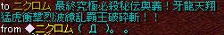 20060911195548.jpg