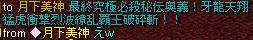 20060911195800.jpg