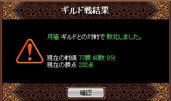 20060913130227.jpg