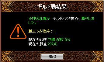 20060917082754.jpg