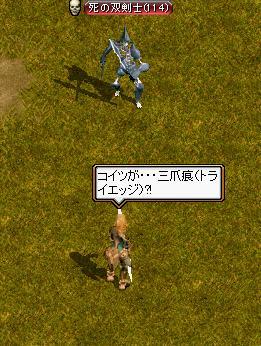 20060918120750.jpg