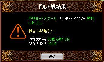 20060918123917.jpg