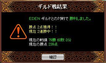 20060920012152.jpg