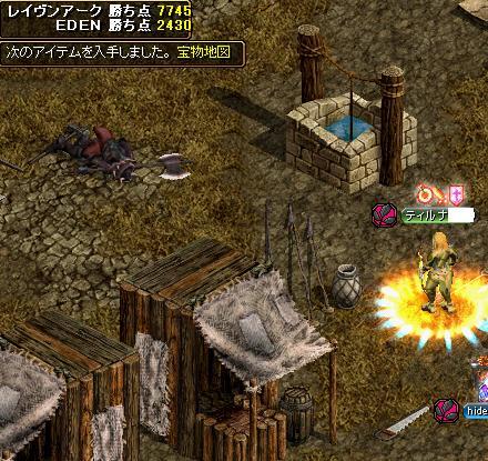 20060920012537.jpg