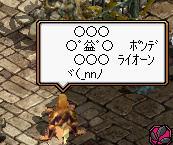 20060921160814.jpg