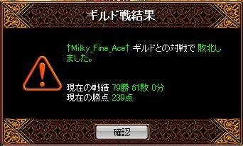 20060921163656.jpg
