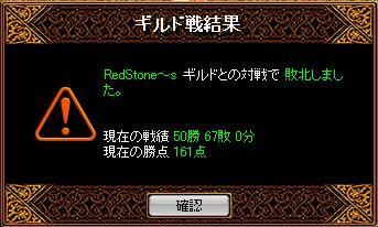 20060926113519.jpg