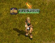 20061001105954.jpg