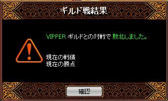 20061008103420.jpg