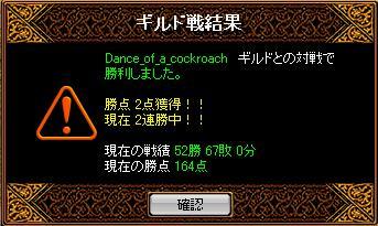 20061010192040.jpg