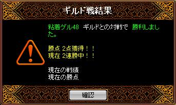 20061012213123.jpg