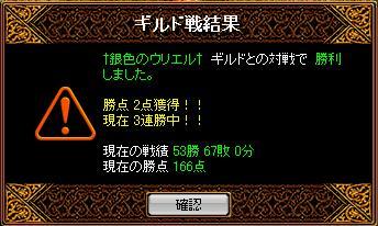 20061017192410.jpg