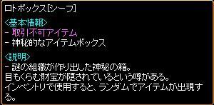 20061019193532.jpg