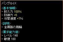 20061019193650.jpg