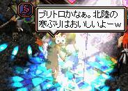 20061019200503.jpg