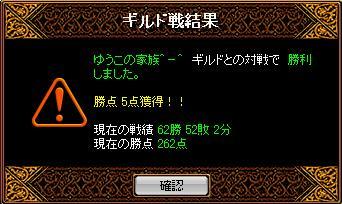 20061020004810.jpg
