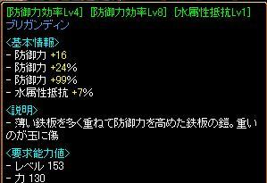 20061024190315.jpg