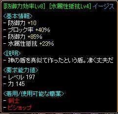 20061024195815.jpg