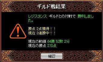 20061025150524.jpg