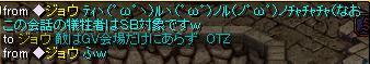 20061025154042.jpg
