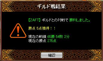 20061028131235.jpg