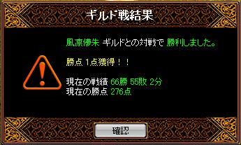 20061102184145.jpg