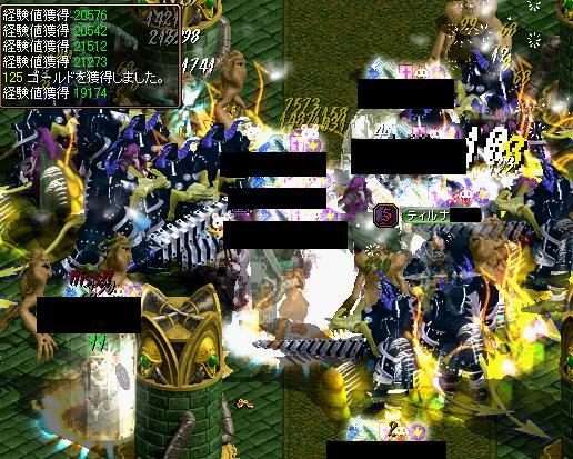 20061105115342.jpg