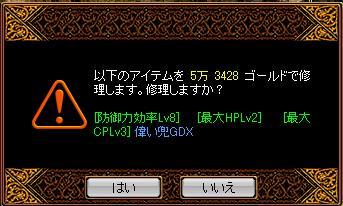 20061105121545.jpg