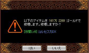 20061105121726.jpg