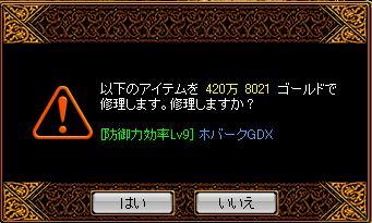 20061105121826.jpg