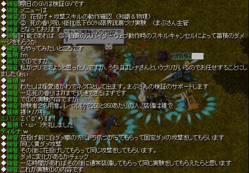 20061105225410.jpg