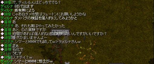 20061105230237.jpg