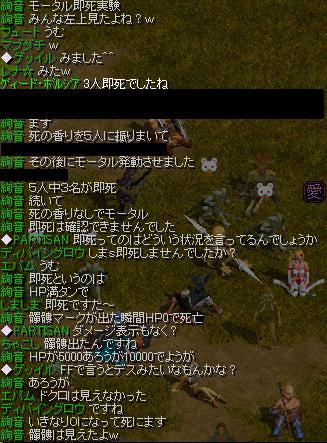 20061106225859.jpg