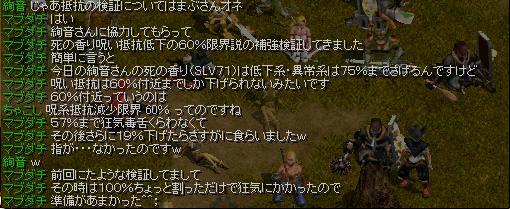 20061106230233.jpg