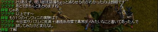 20061106230440.jpg