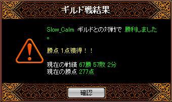 20061109012752.jpg