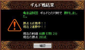 20061111151408.jpg