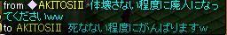 20061114185212.jpg