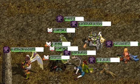 20061114190007.jpg